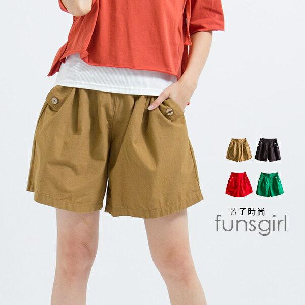 輕薄舒適透氣棉褲-4色~funsgirl芳子時尚【B960473】