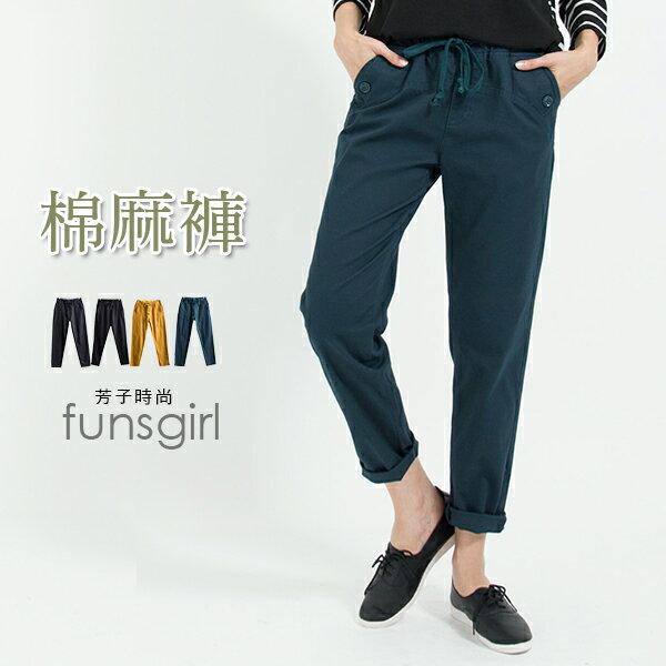 棉麻鬆緊綁帶修臀車線長褲-3色(M-XL)~funsgirl芳子時尚【880090】