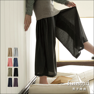 長版褲裙-寬鬆慵懶感長版素色舒適棉質褲裙-8色~funsgirl芳子時尚【A190054】