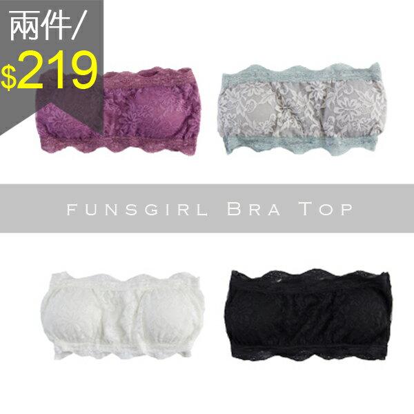 【A190031】蕾絲平口半截抹胸小可愛-4色 現+預~funsgirl芳子時尚