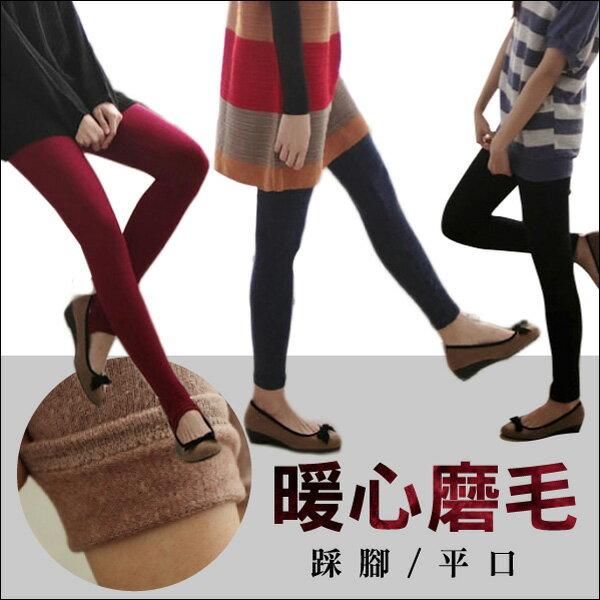 MIT台灣製造。入冬暖感九分/踩腳內刷毛內搭褲-7色 ~芳子時尚funsgirl【A190460】