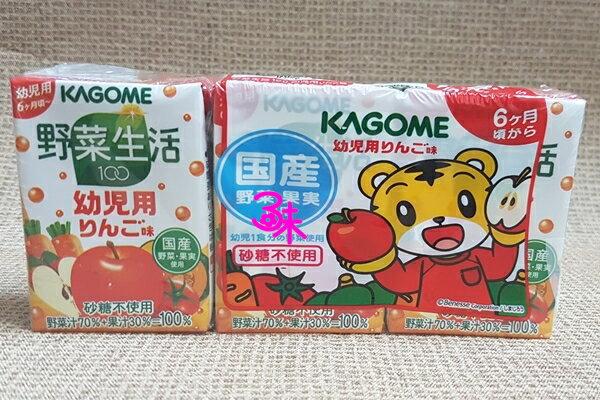 (日本) 可果美-巧虎100%天然苹果蔬菜汁 1组3瓶(100mlx3) 特价115元 【 49878110 】 (苹果野菜汁 巧虎果汁 巧虎协作包装 )