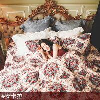 法蘭絨 被套床包組 雙人【PRIMARIO 多款任選】 極緻柔軟 / 新品/SGS檢驗通過 / 翔仔居家台灣製 被套 床包-翔仔居家-居家生活推薦