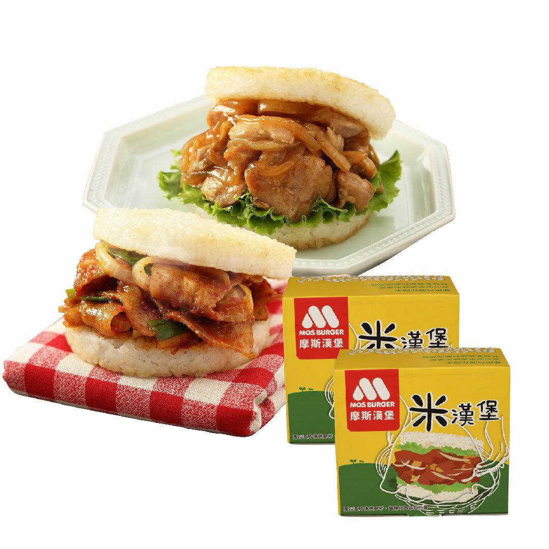 MOS摩斯漢堡網路獨家★米漢堡2盒(醬燒牛 / 韓式豬 / 甜燒雞)(2盒共12入)【加贈豚汁蔬菜湯1入】 2