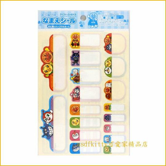 asdfkitty可愛家☆麵包超人防水姓名貼紙自黏標籤貼-日本製