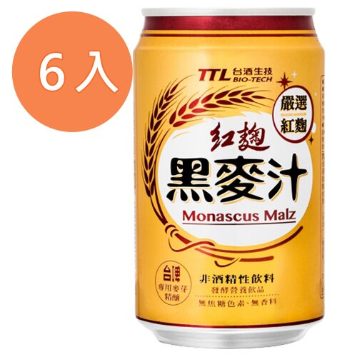 【TTL台酒生技】紅麴黑麥汁(330ml*6)