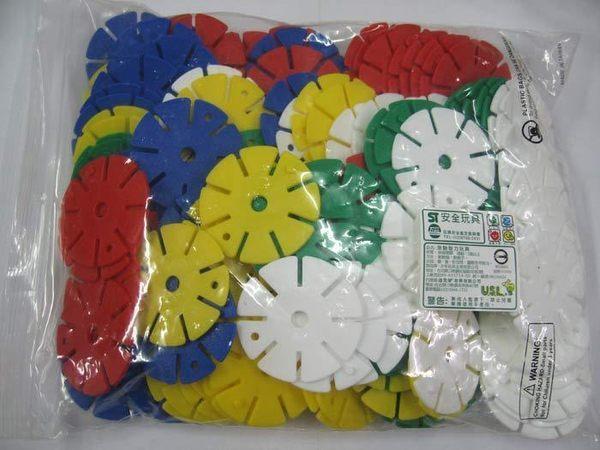 《 少年台製積木 》大圓花片 ( 160 PCS )
