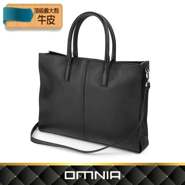 【韓國直送】韓國OMNIA史克威爾時尚男士商務牛皮包斜背包肩背包手拿包No.MB5121