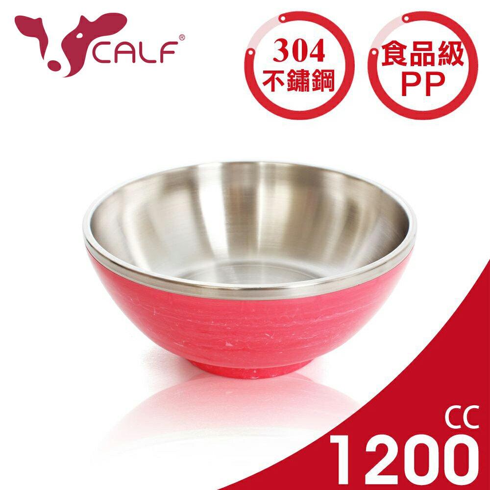 【牛頭牌】小牛彩晶隔熱湯碗1200ml (紅/灰)