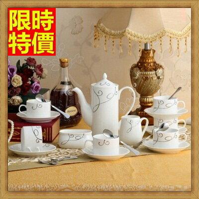 下午茶茶具 含茶壺+咖啡杯組合-6人簡約歐式陶瓷茶具4色69g46【獨家進口】【米蘭精品】