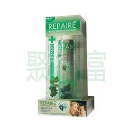 DENTISTE-牙醫選再礦物質化修護牙膏 - 70g/pump