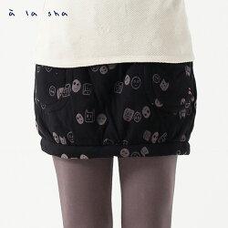 à la sha 雙層緹花鋪棉家族短裙
