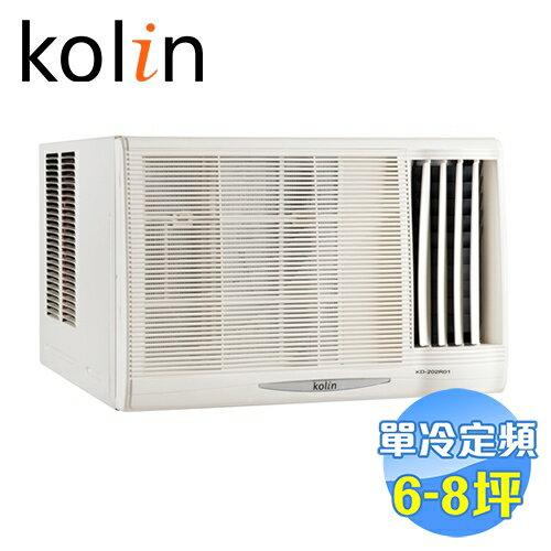 歌林 Kolin 不滴水型單冷定頻窗型冷氣 KD~452R01 ~送 ~
