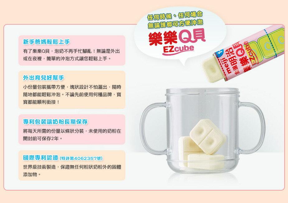 『121婦嬰用品』MEIJI金選明治樂樂Q貝-成長1-3歲(6盒) 3763 2