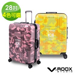 展示出清 V-ROOX ICE 28吋 不敗迷彩時尚行李箱 硬殼鋁框旅行箱-四色可選