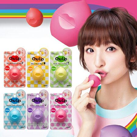 日本曼秀雷敦 Chu-Lip 護唇球 7g 護唇膏 甜吻潤唇球 鬱金香造型 ROHTO【N201032】