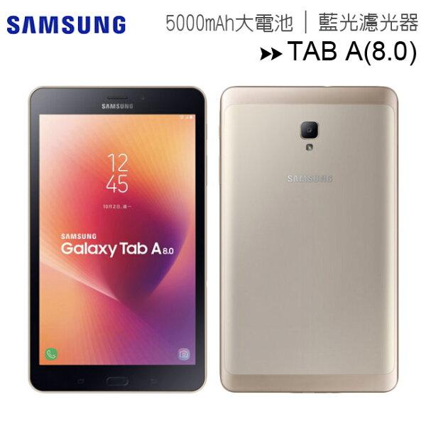 SamsungGalaxyTabA8.0八吋可通話四核心2017平板電腦(T385)◆送J美賣野餐組