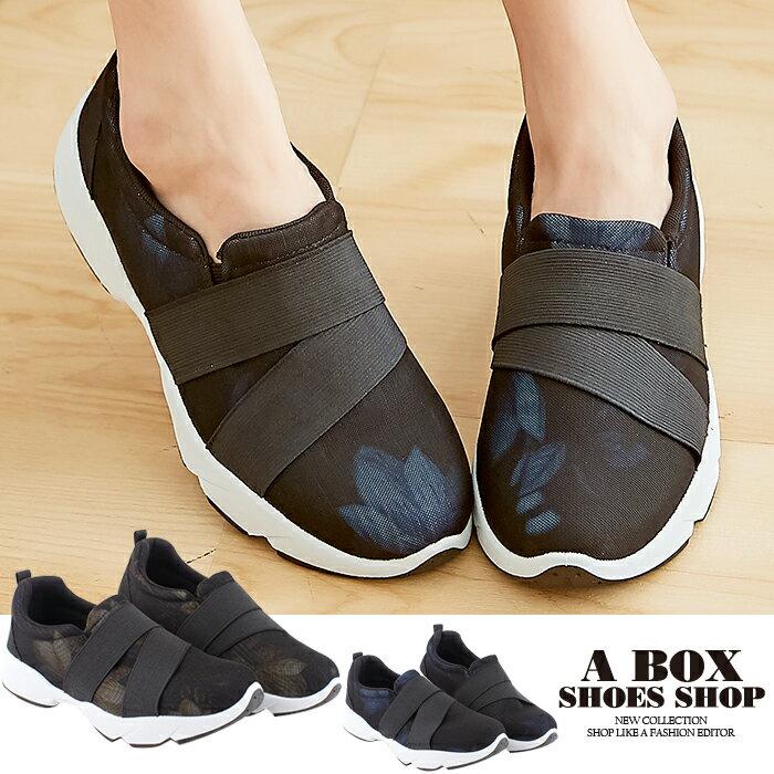 【AJ18086】休閒鞋 運動鞋 慢跑鞋 透氣印花網布/伸縮帶 MIT台灣製 2色