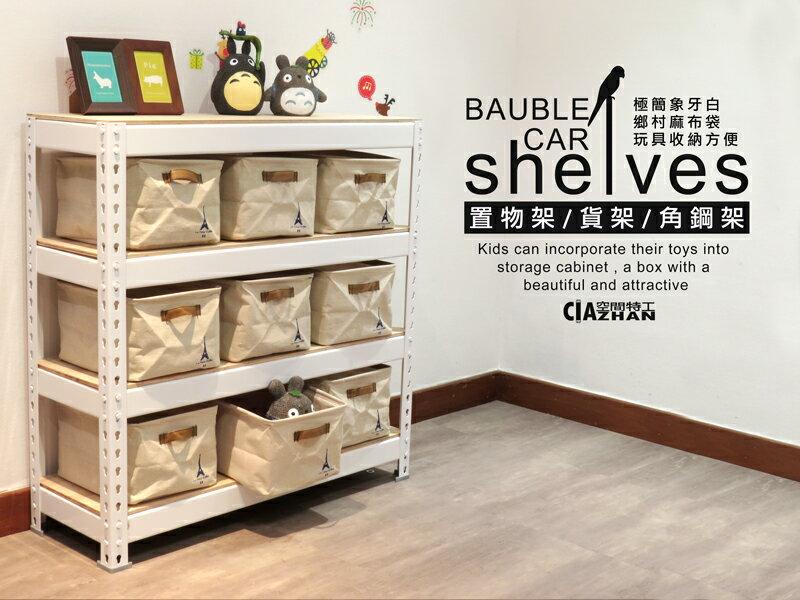♞空間特工♞收納系列組合(長3x寬1x高3置物架+9入收納盒)象牙白 兒童收納用品 - 限時優惠好康折扣