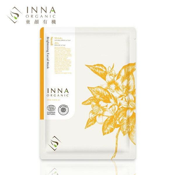MIT👍滿額贈♥️【Inna Organic 童顏有機】橙花光采嫩白隱形面膜 (1片) 0