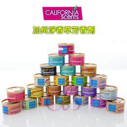 California Scents 加州淨香草 芳香劑 多款供選  另有GONESH商品