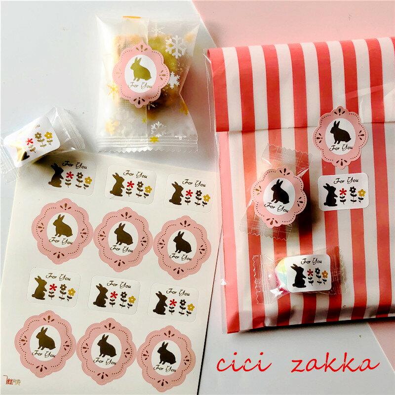【嚴選SHOP】12貼 可愛小兔貼紙 月餅貼紙 封口貼紙 禮品 卡片 裝飾 包裝 甜點 袋 禮物 中秋節貼紙【A039】