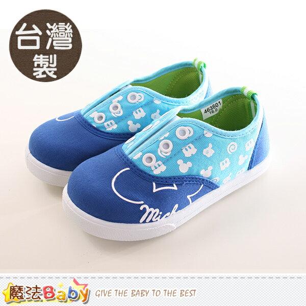 童鞋 台灣製迪士尼米奇正版布鞋 魔法Baby~sk0206