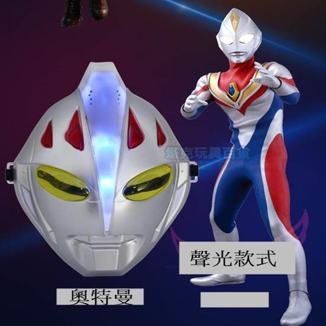 LED 發光 鹹蛋超人(奧特曼) 日本 假面超人 面具 萬聖節 cosplay【塔克】