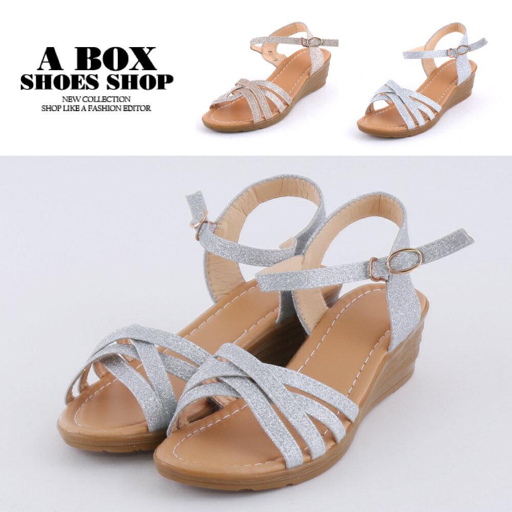 【AN09】休閒百搭交叉細條楔型厚底涼鞋 扣帶 2色 5CM