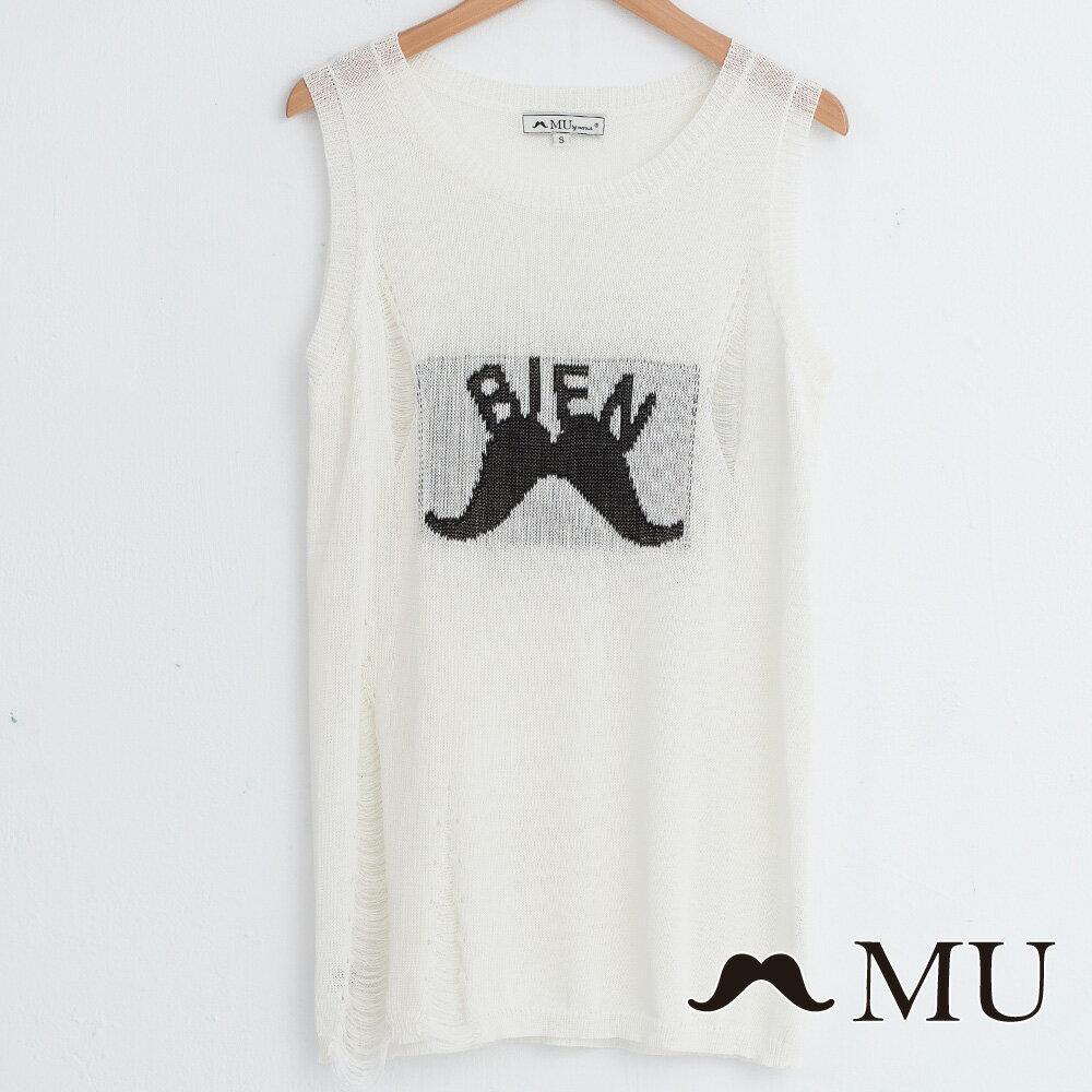 【MU】BINE鬍子針織破損感背心(2色)7324262 4