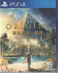 現貨供應中 亞洲中文版  [輔導級] PS4 刺客教條:起源