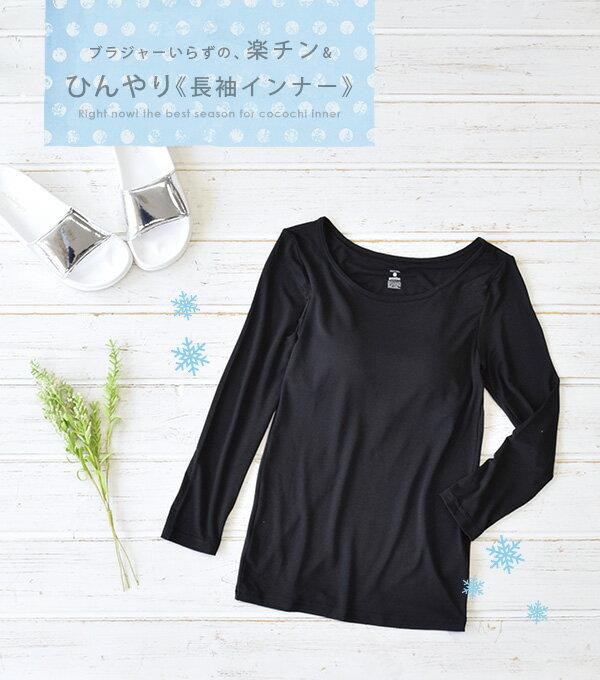 e-zakka Cool Fit!舒適涼感 女士七分袖上衣-日本必買 日本樂天代購 /  件件含運 8