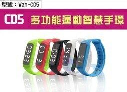 【尋寶趣】CD5 USB多功能智慧手環 3D計步 睡眠監測 抬手亮燈 卡路里 溫度 運動手錶 智能手錶 Wah-CD5