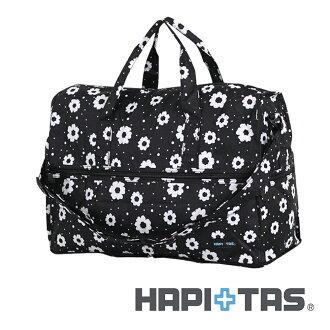 【日本暢銷 HAPI+TAS】摩登花朵黑 高級摺疊 防潑水 圓形旅行袋 小 (可登機 旅行 搭配拉桿使用)