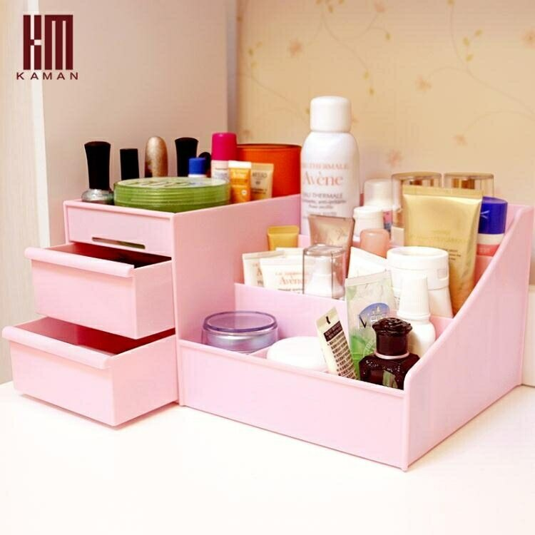 桌面收納盒 韓國塑膠創意雜物整理盒 辦公桌面化妝品儲物盒jy