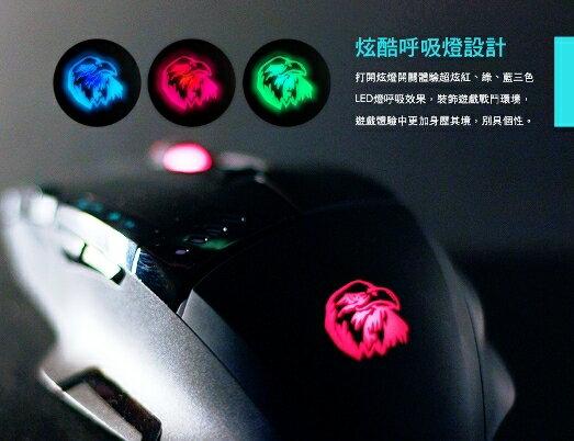 【現貨】文鎧 WiNTEK G50 無線光學滑鼠【迪特軍】 2