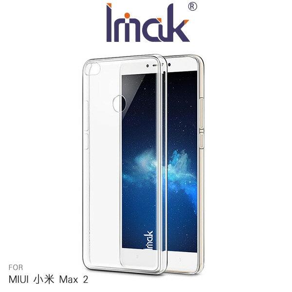 強尼拍賣~ImakMIUI小米Max2羽翼II水晶保護殼硬殼背蓋透明水晶殼水晶殼手機殼艾美克