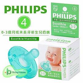 PHILIPS 飛利浦香草奶嘴 0-3個月或未長牙新生兒專用安撫奶嘴【4號】( Vanilla香草味 )香草奶嘴