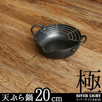 日本直送 免運/代購-日本製RIVER LIGHT 極JAPAN /天婦羅鍋/20cm