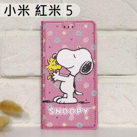 SNOOPY彩繪皮套[筆記本]小米紅米5(5.7吋)史努比【正版授權】
