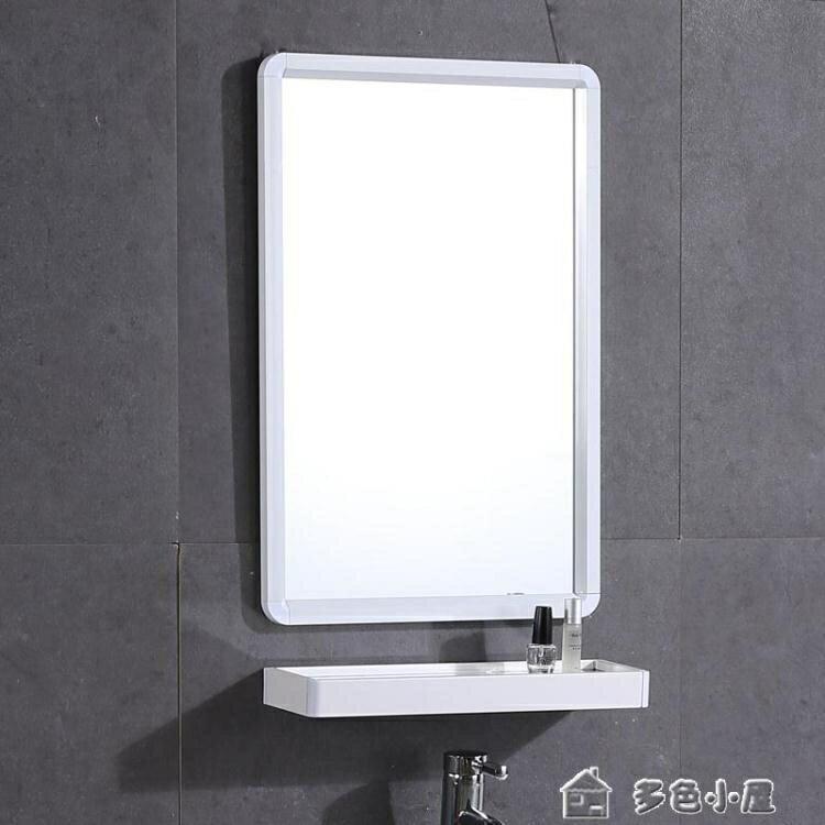 浴室鏡尼博吉浴室鏡衛生間壁掛洗漱梳妝方形鏡鋁框免打孔貼鏡子置物架