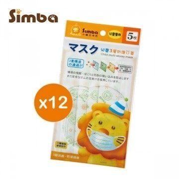 橘子藥美麗:小獅王辛巴兒童三層防護口罩一盒(共60枚)S9518[橘子藥美麗]