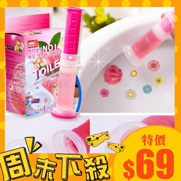 韓國先生 JSP 潔廁清香凍 (36g) 【巴布百貨】
