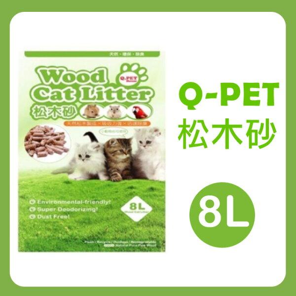 汪咪堡寵物健康生活館:Q.PETWood松木砂8L*2包
