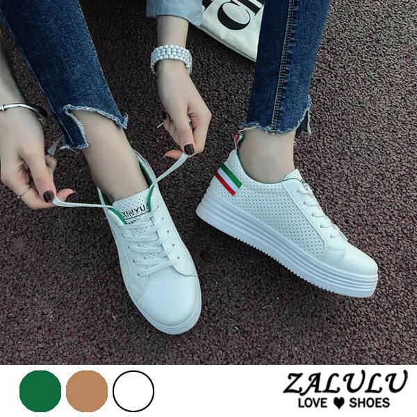 ZALULU愛鞋館7DE011預購透氣洞洞運動風厚底小白鞋-白綠深棕-偏小-36-39