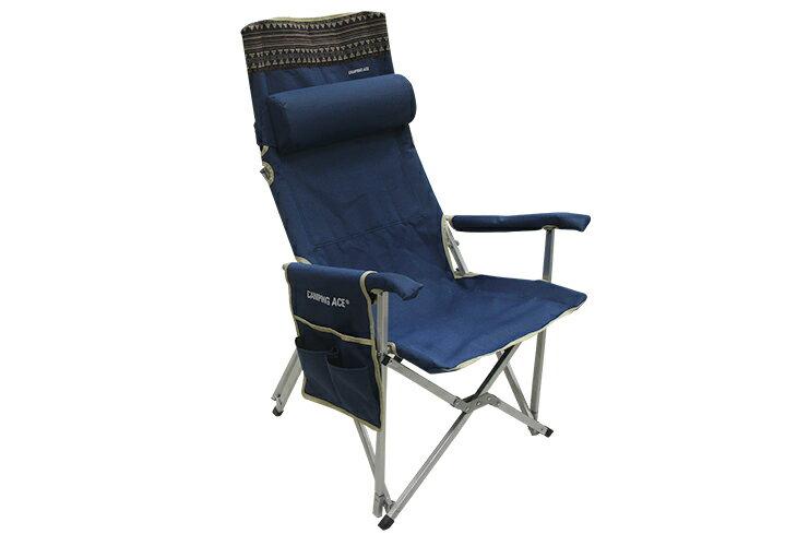 野樂摺背大川椅~可以折的椅子~ 收納體積變小 推薦露營椅 戶外傢俱 露營  附枕頭&側邊袋 ARC-808N1 野樂 Camping Ace 1