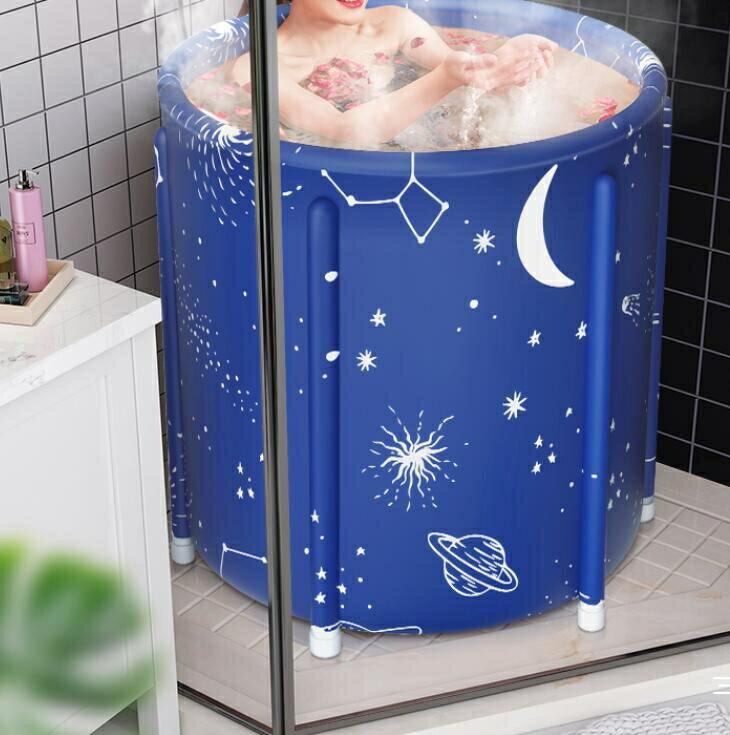 折疊桶 泡澡桶大人折疊浴桶神器家用加熱兒童洗澡桶沐浴桶全身浴盆 歌莉婭