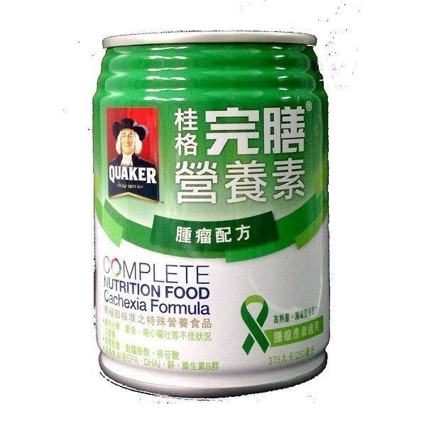 桂格完膳營養素腫瘤配方240ML24入箱◆德瑞健康家◆