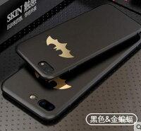 蝙蝠俠 手機殼及配件推薦到蘋果 iPhone6/6S plus 5.5吋 邦仕奇蝙蝠系列手機殼就在信威推薦蝙蝠俠 手機殼及配件