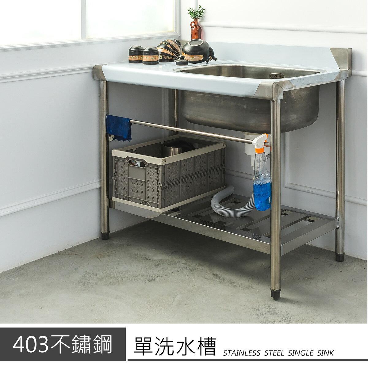 【dayneeds】不鏽鋼【100公分 右水槽】單洗水槽 流理台 洗碗槽 洗手槽